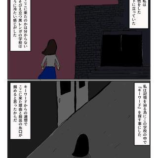 タイフーンガール ~辺獄編~