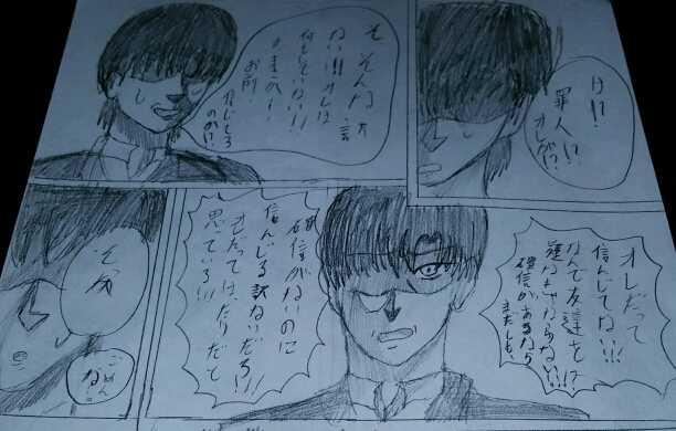 日々での出来事~前編~
