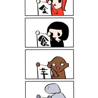 赤髪・黒vivi・シジミ芋と不愉快な仲間たちpart36