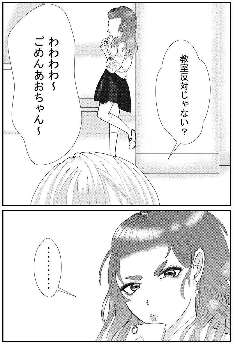 1話_04
