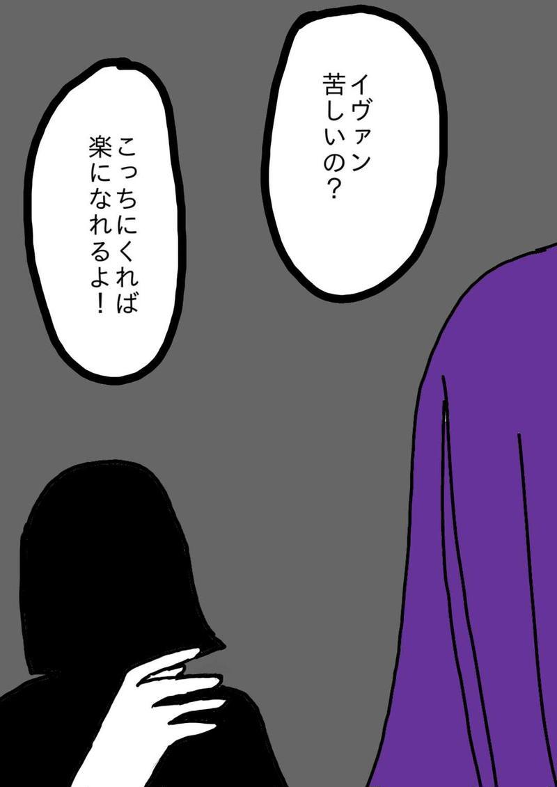 ヴァンパイア星人19