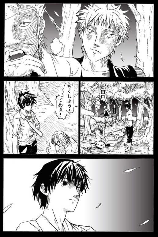 #1 相澤と黒川