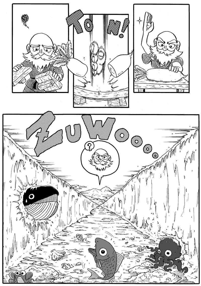 TatuZ(タツジー)1話〜3話