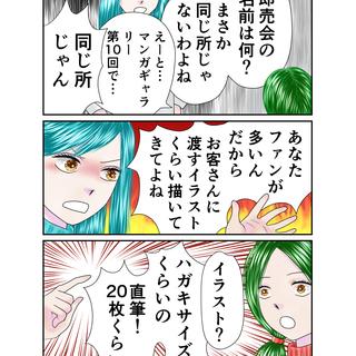 続編のお知らせ