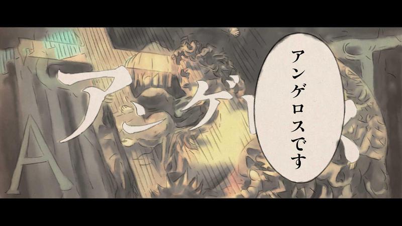第2章 狼男の虐殺 第6節 君は大量殺人者 5