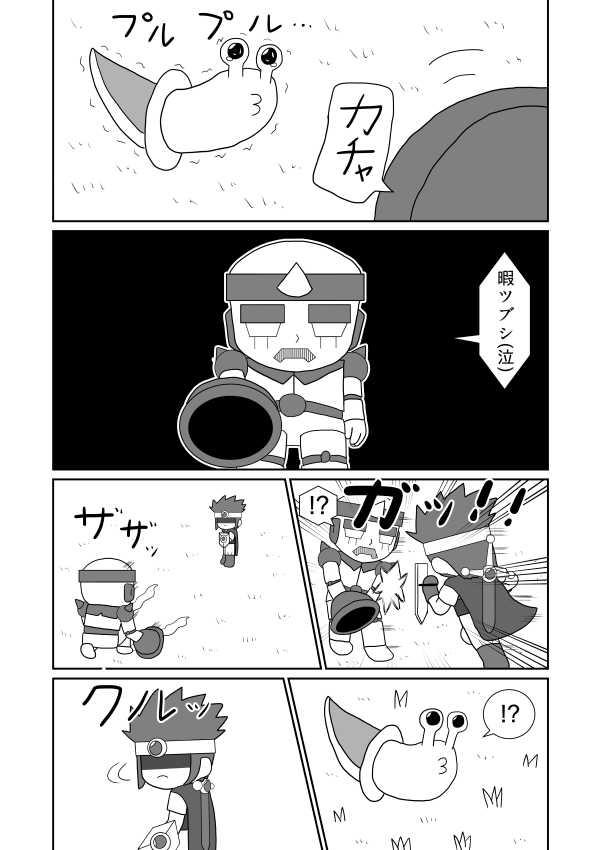 第十魔「らしさ」