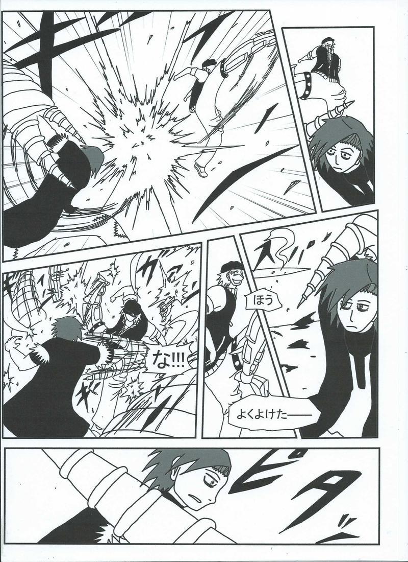 第29話 二つの戦場