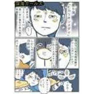 第5深 「ヒカリキンメダイ」