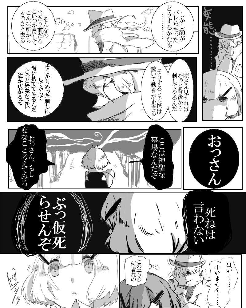 0話[鍵] 11~20