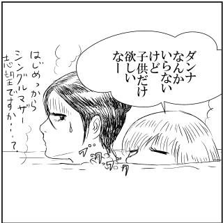 第6話1 お風呂