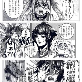 短編『〈if〉夏仕様』(3P+α)