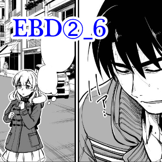 EBD②_6