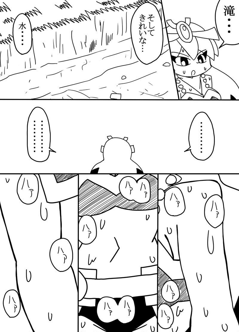 魔道士ざわづきメタルレーベル2