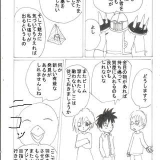21ページ~