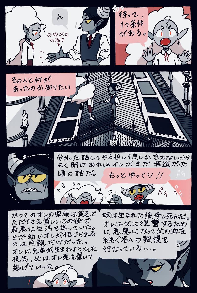 つとめ/おまけ/イラスト集