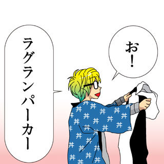 コタツ物語ーseason茶ー