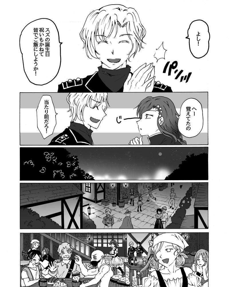 episode22. 心の音
