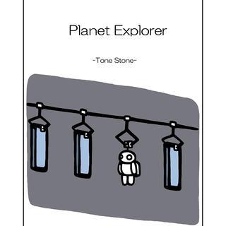 Planet Explorer -tone stone-