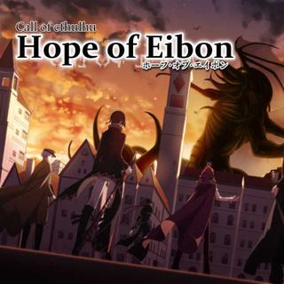 Hope of Eibon