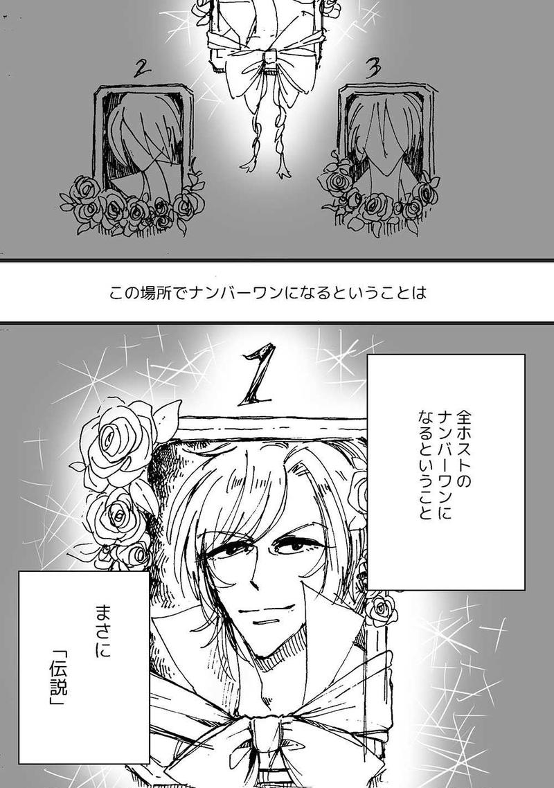 vol.03 [ナンバーワン]