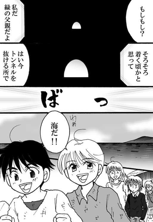 10『視線』