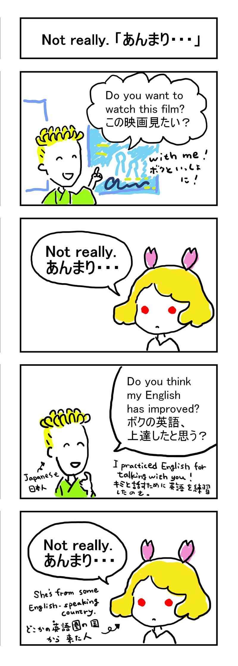 英語家菊造くんとチェリリン・モンロー~LOVE編~