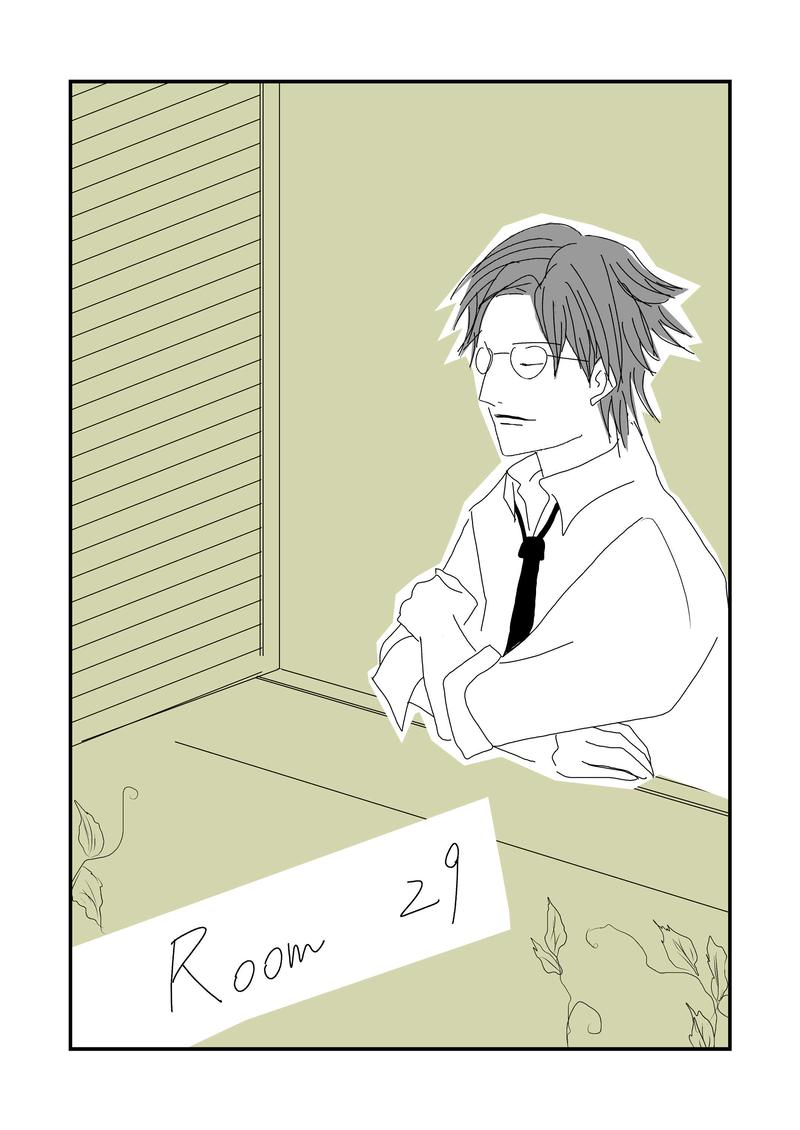 3話 29号室