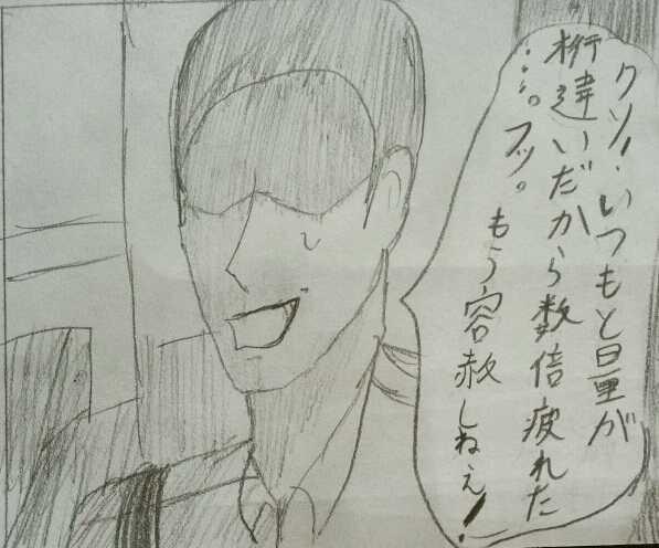 派遣戦士~第7話~4