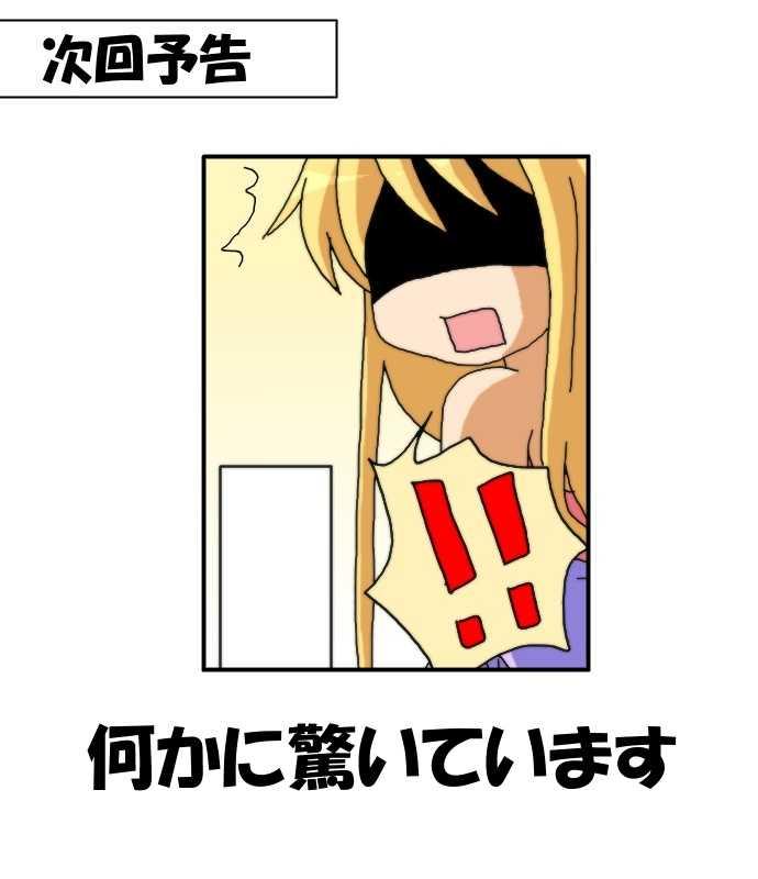 53話(261-265)