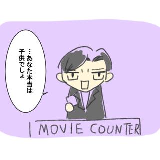 4コマ漫画「キツネと映画館」