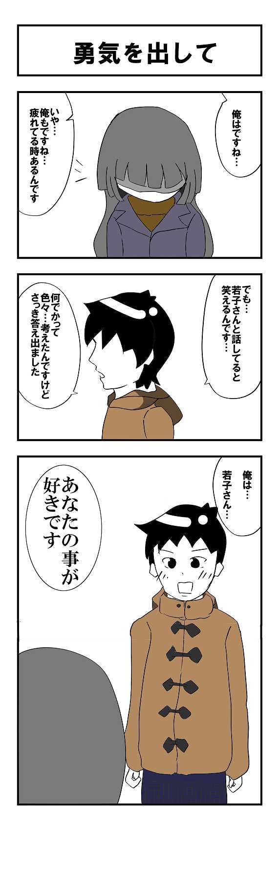 97話+誕生日イラスト