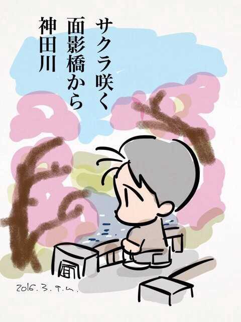 日記マンガ川柳。 1枚モノで17作