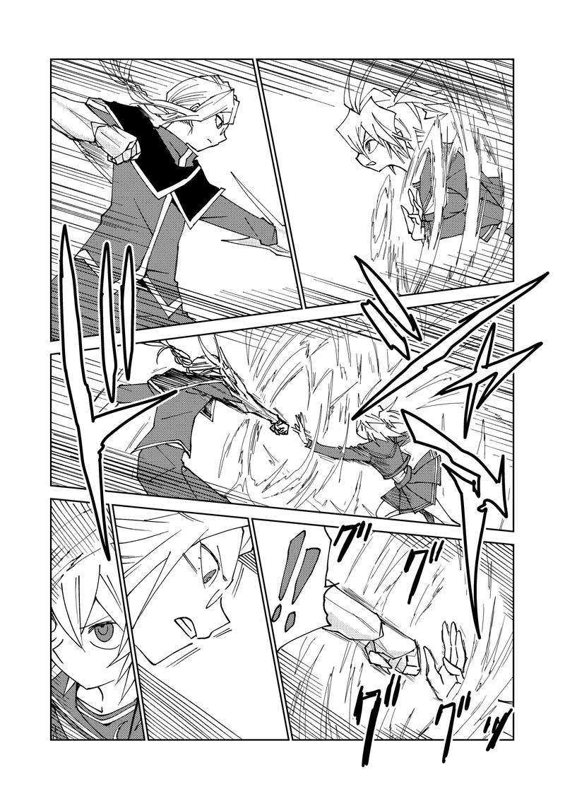 第7話① BLAST OFF!!(後編)-風の守り人-