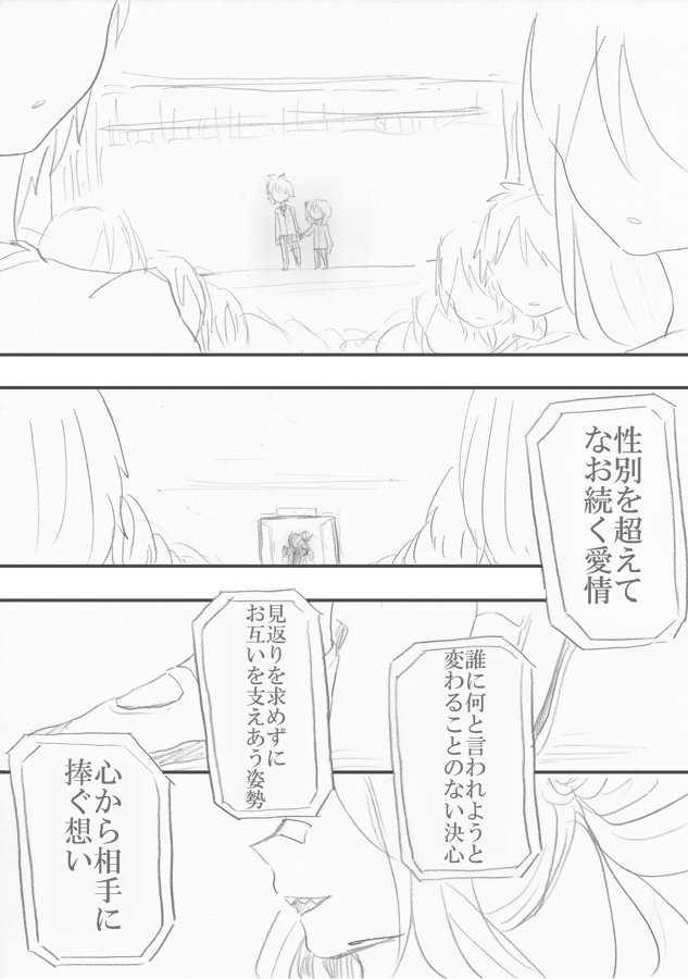 恋=変を解きなさい。 1-7(終)