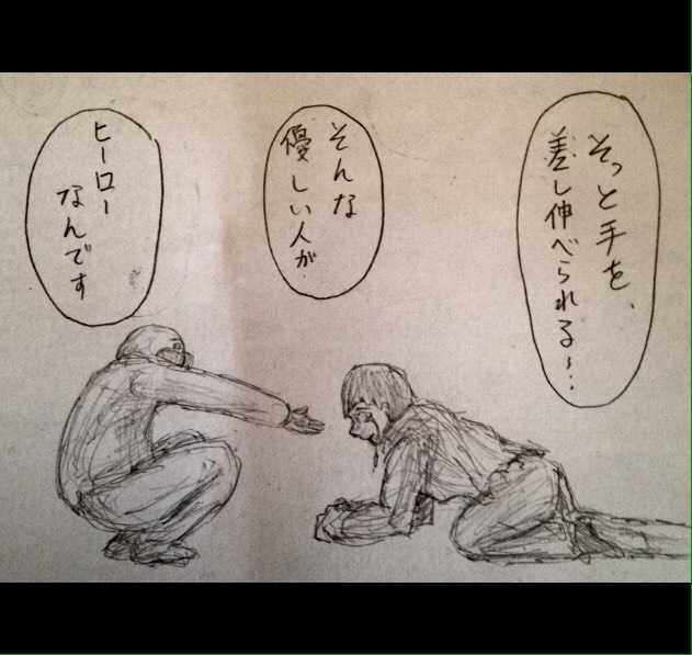 おっさんのゥチのアンパンマン・第六部