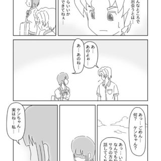 サラの絵<14>