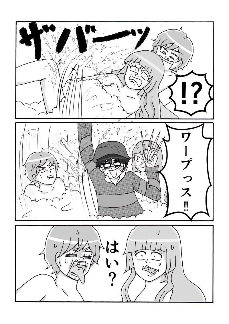 小ネタ③ですっ!