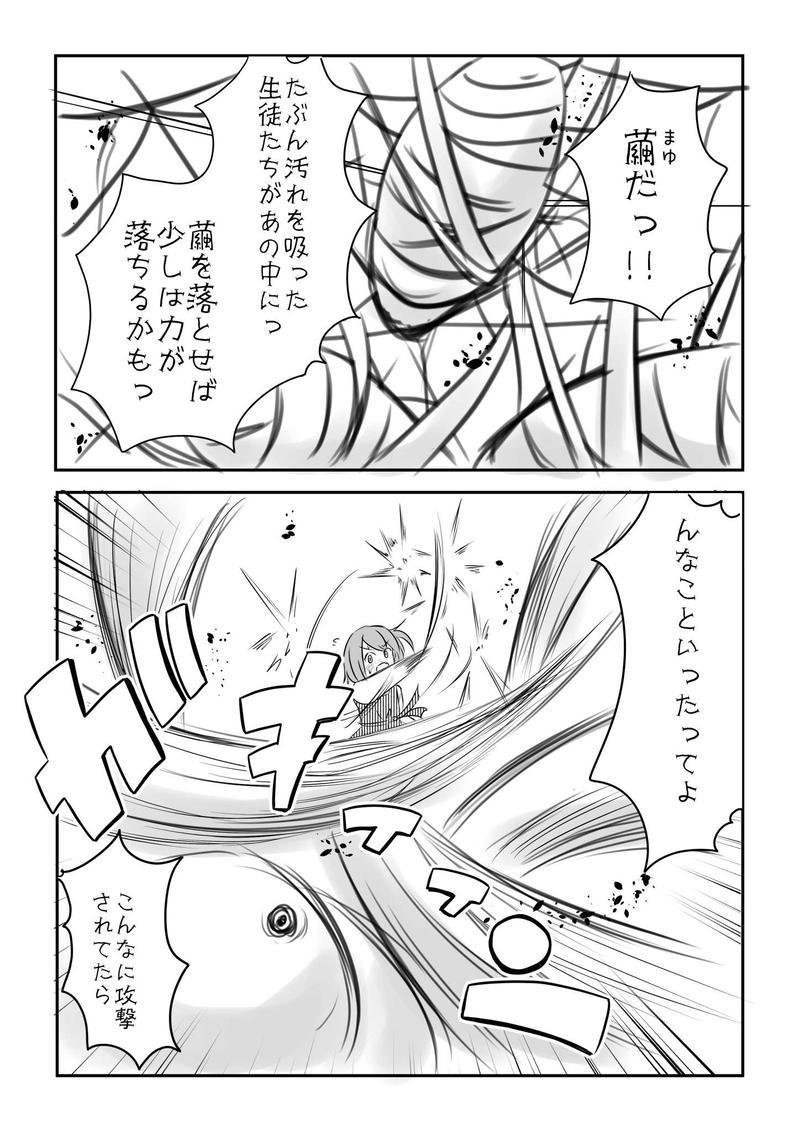 File1 #4 繭