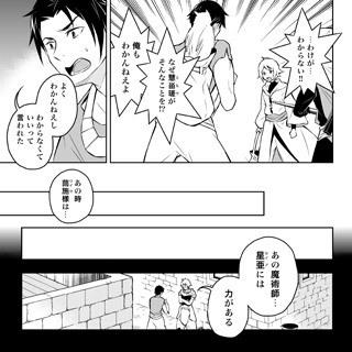 永遠に続け 7(後)