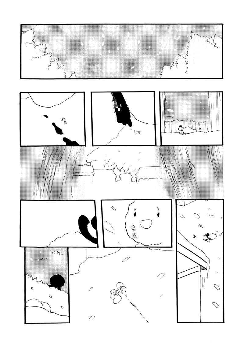 SWEET SWEET SNOWMAN