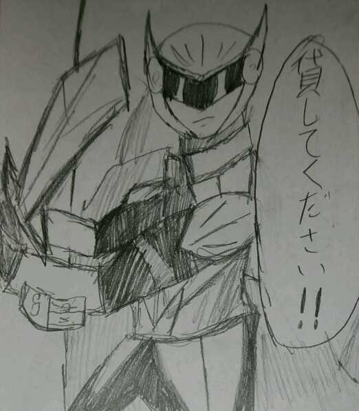 派遣戦士~第13話~1