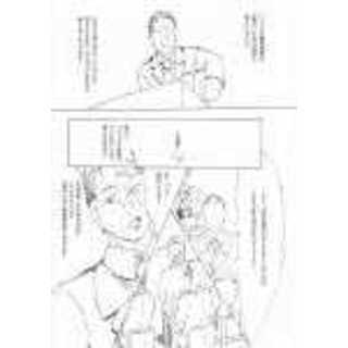 大統領ウテルテという男(3ページ)