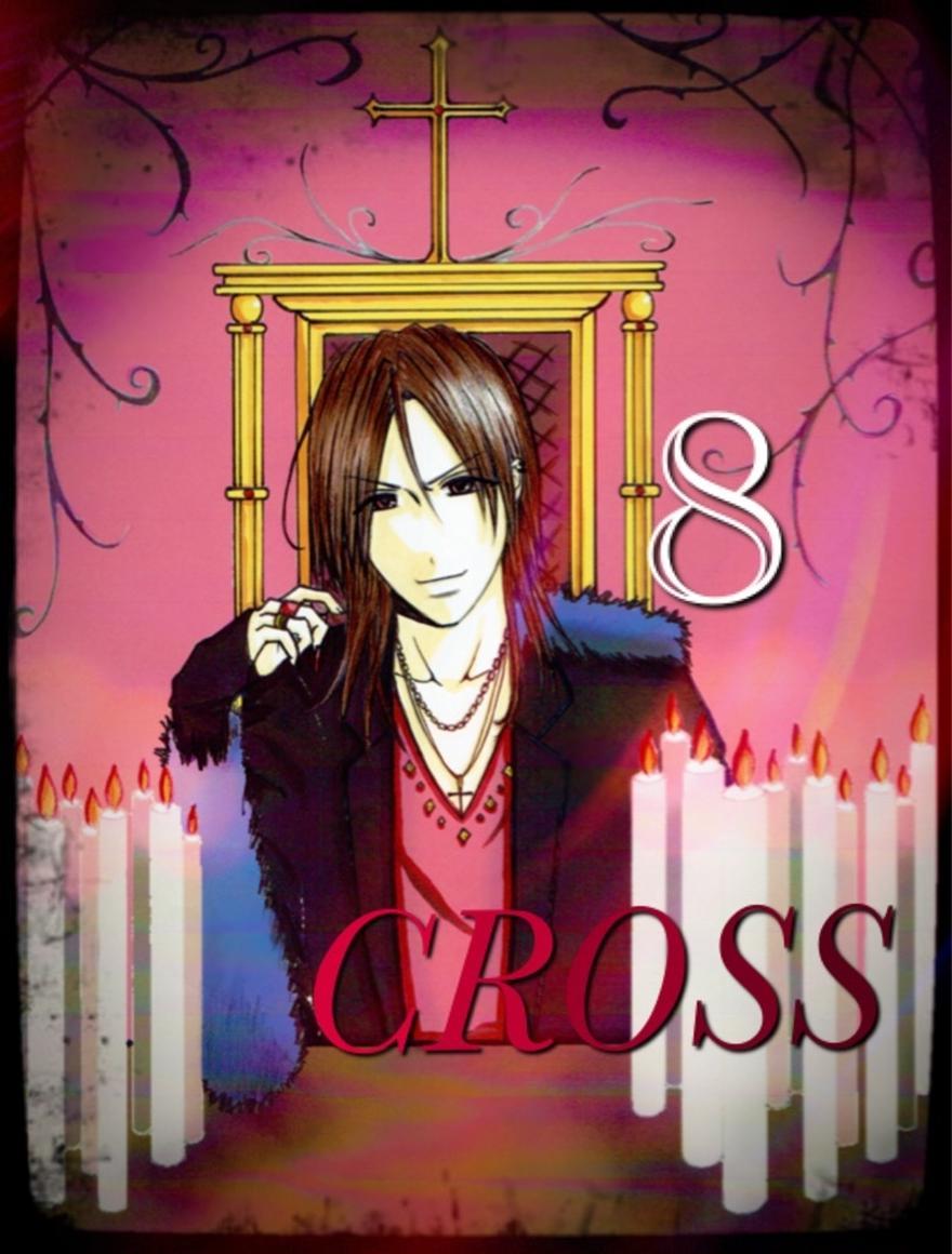 CROSS (2016)