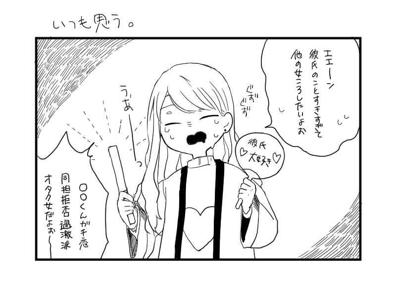 ハンバーグ・ステーキ1