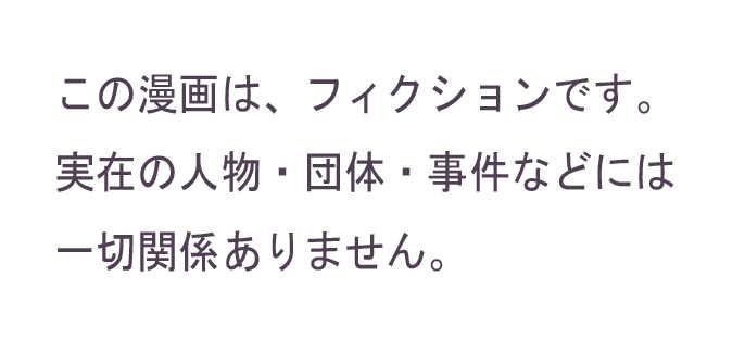 ep6:夢
