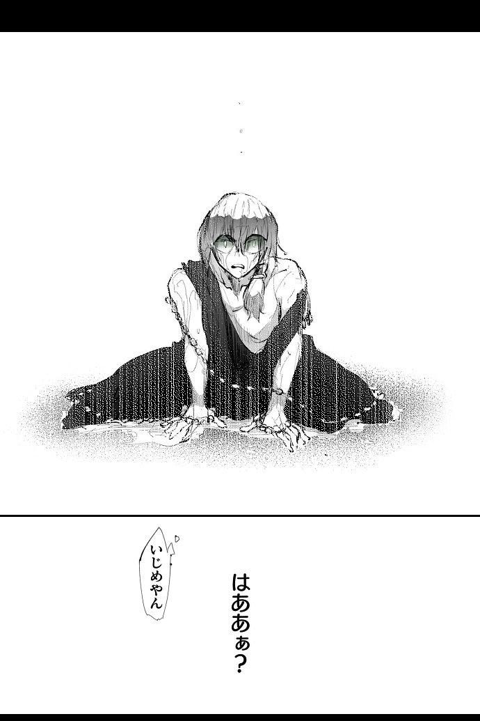 No.32「星 悠喜」