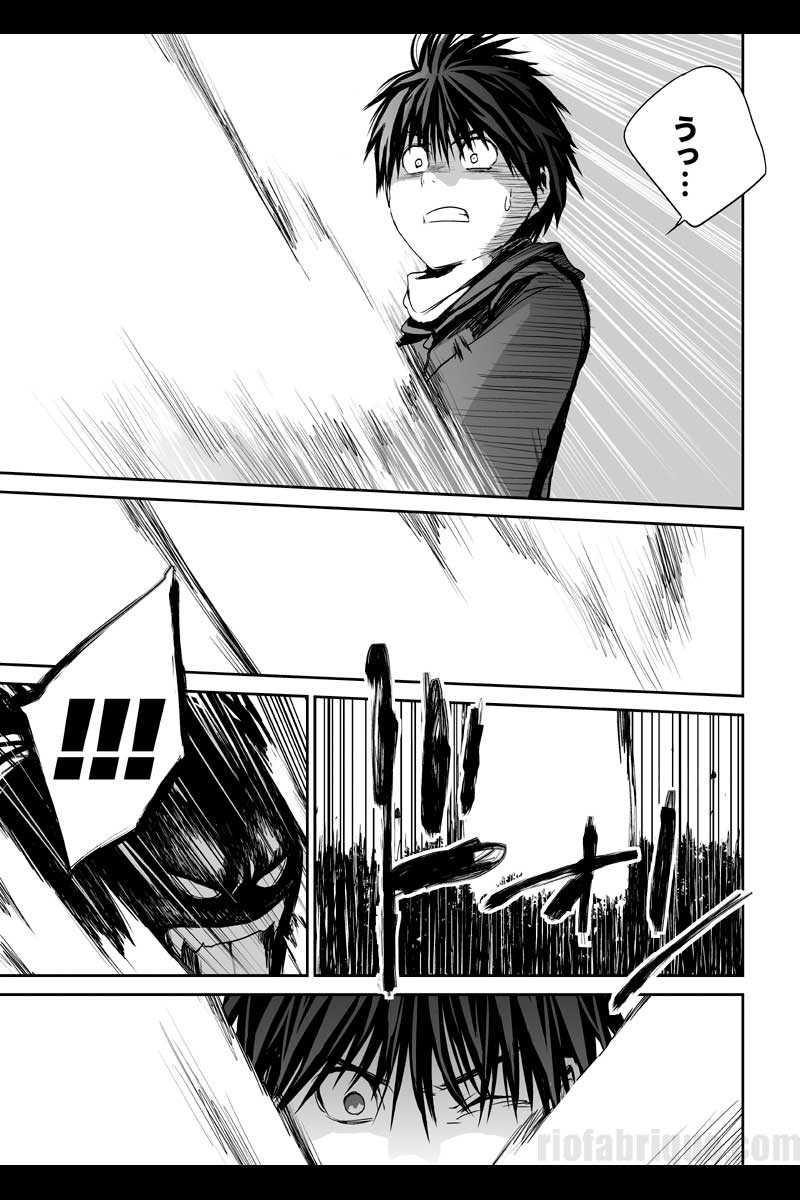 #6 花の☆プリンセス(2)