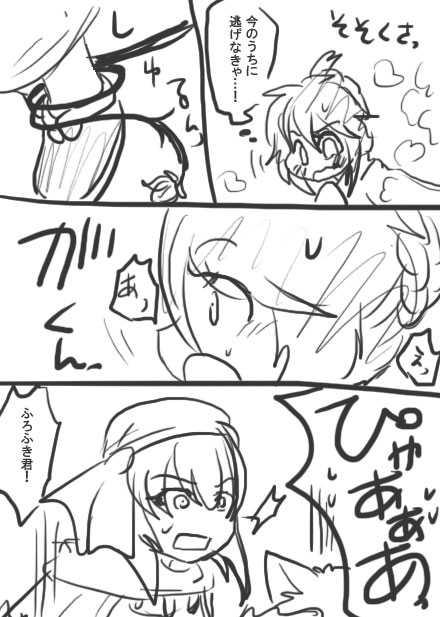 54話・らくがき漫画