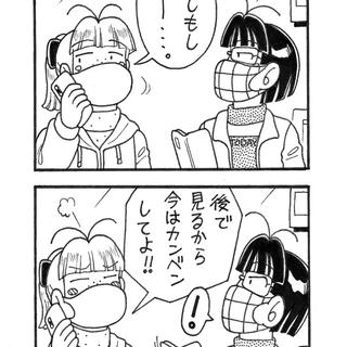 □15回目。