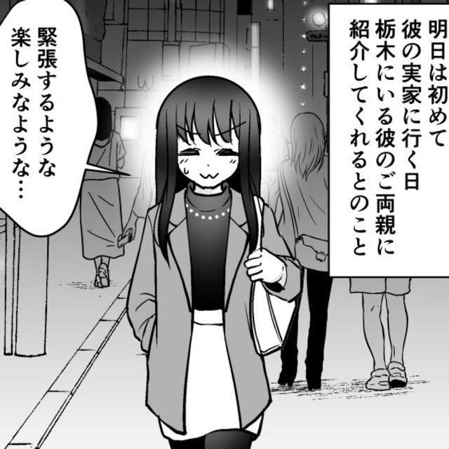 鈴木倫エッセイ漫画集